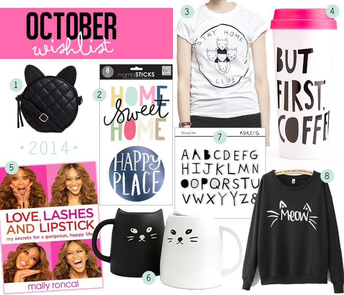 October wishlist